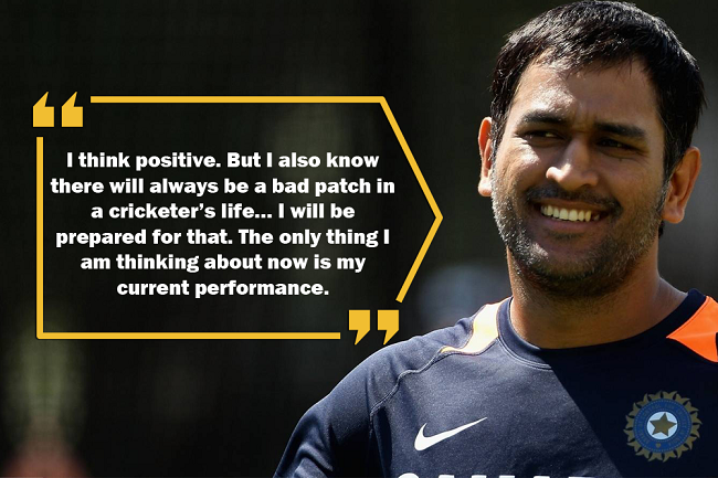 10 MS Dhoni quotes that prove you should #LoveWhatYouDo